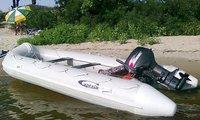 Inflatable Boat Captain CAP-450 Combat