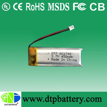new high capacity li-ion rechargeable batteries 3.7 v