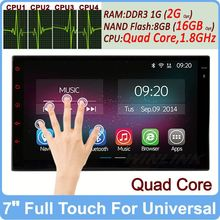 """Ownice Quad Core 7"""" Android 4.4.2 full touch 2 din radio player Support OBD DVR Built-in Wifi"""