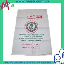50kg printed shopping bag non woven bagprinted pp woven shopping bag supplier