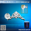 price liquid silicone rubber for making molds for concrete balusters