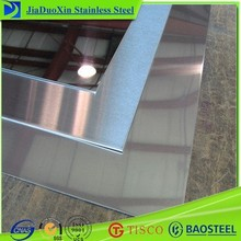 hot sale 304 stainless steel shim kick sheet/plate