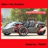 off-road utility vehicle/ZTR Trike Roadster