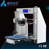 3d printing machine manufacturer in shenzhen China ABS/PLA filament 3d printer KIT