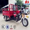china motorized cheap hot sale 150cc motorized tricycle with CCC certificate