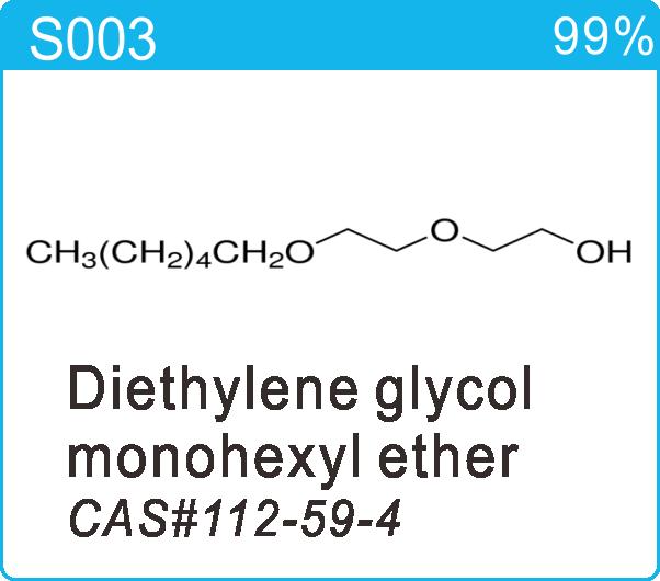 Diethylene glycol monohexyl ether 112-59-4.png