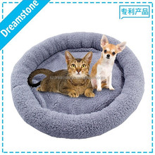 luxury pet small dog bed wholesale