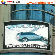 12mm outdoor led display/china screen video xxx led displays/information rolling led signs