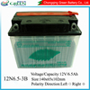 GREEN brand rechargeable motorcycle battery