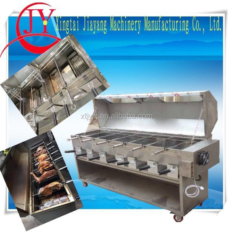 grill machine for chicken
