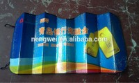2015 promotional newest good printing car front sunshade