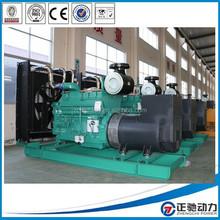 China OEM Factory! Diesel generator 500 kva with Cummins engine