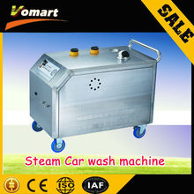 2014 CE 24L DIESEL FUEL steam car cleaner/steam mist system