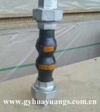 EPDM moulding rubber component