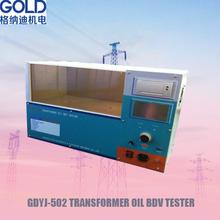 GDYJ-502 Plate Electrode Type Transformer Oil Breakdown Voltage Tester 100kv
