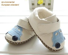 Latest design boys' children stylish leather casual shoes