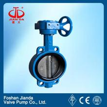 wafer fisher 7600 butterfly valve with low price