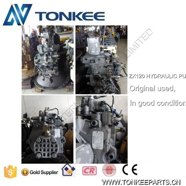 ZX120 hydraulic main pump  (1).jpg