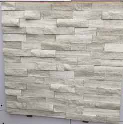 Stacked Stone Ledger panels-Oak White Marble Split Face
