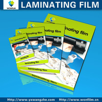 HOT HIGH QUALITY LAMINATING POUCH FILM