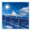 Monocrystalline Solar Panel Pakistan Lahore 200W Price