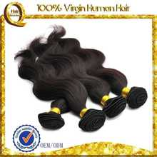 better quality cheap Brazilian virgin hair brazilian wet and wavy hair brazilian hair wave