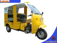 china cute passenger tricycle HH150ZH in coming market