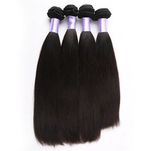 Free Shipping 4 Bundles 6A Wholesale 100% Unprocessed Raw Virgin Remy Hair