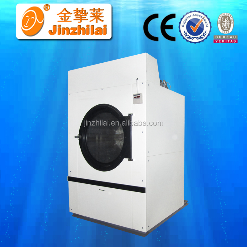 Electric Cloth Dryer Online
