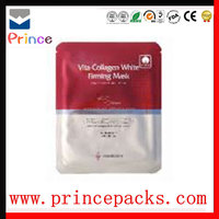 aluminum foil plastic package, Custom facial sheet mask bag