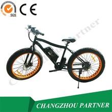 48V 500W brushless hi-speed rear motor Aluminum alloy electric bike