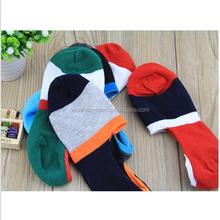 Men's Casual Cotton Loafer Non-Slip Invisible Low Cut Boat Socks