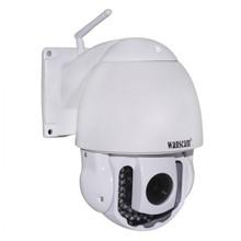 Shenzhen cámara ip fabricante oem/odm proveedor de vídeo inteligente cámara analítica wanscam hw0039