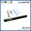 Li polymer battery 3.7v BA800 for Sony Arc HD/Hikari/LT25/LT25C/LT25I/LT26/LT26I/Nozomi/SO-01E