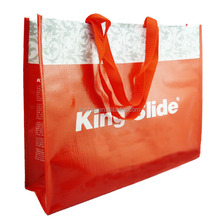 2015 new recycled laminated pp woven bag with customized logo