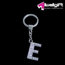 alphabet letter E metal keychain wholesale