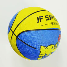 good quality rubber made basketball