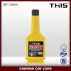 New Hot Sale Car Care Accessories Car Fuel System Cleaner