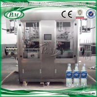 import China cheap price automatic pet bottle shrink sleeve label machine