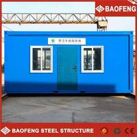 reutilization demountable portable container house price in india