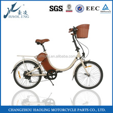 Haoling 20inch Mini off road mountain bike electric 500w