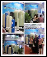 Yaxin brand water treatment FRP tank/FRP vessel/pressure tank
