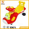 China manufacturer kids swing car / magic car / baby ride on toy car