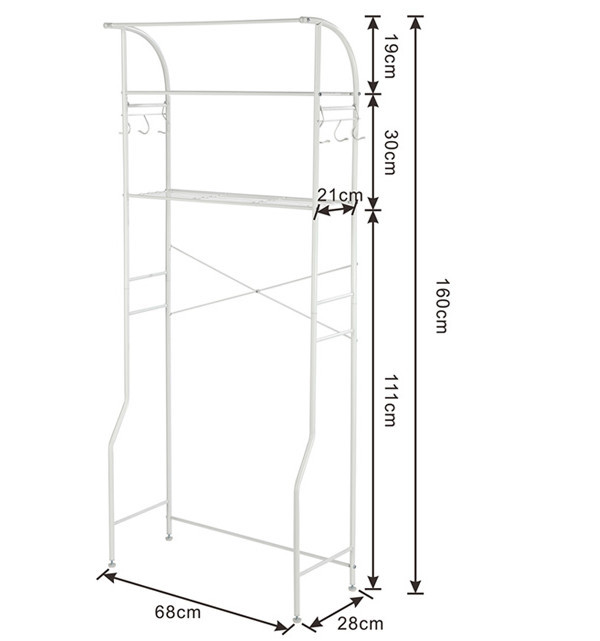 Bathroom Space Saver Washing Machine Frame Storage Shelf Stand Clothes Hanger