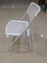 outdoor white plastic folding chair for wedding use HYH-9020