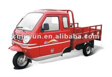 Water Cooled Three Wheel motorcycle made in China/cheap loading tricycle with cabin HL150ZH-3
