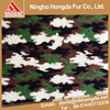 Fabric merchandiser buy wholesale from China Camouflage Vintage Fur Wool imitation faux fur fabric for garment