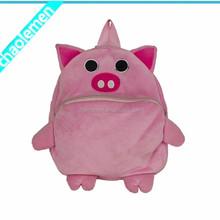 Pink Pig Cute Backpack Manufacturers China Plush Bag