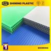 pp corrugated sheet,corrugated cardboard sheet, corrugated cardboard sheets