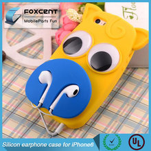 New Arrival 3d silicon animal case for iphone 5 headphone storage